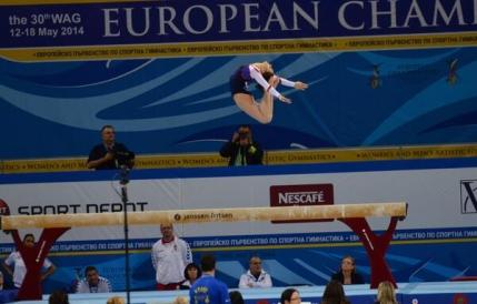 ASA AM TRAIT Romania la CE de Gimnastica de la Sofia. Finalele pe aparate