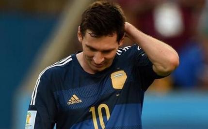 FIFA a gasit un trofeu de consolare si pentru Lionel Messi