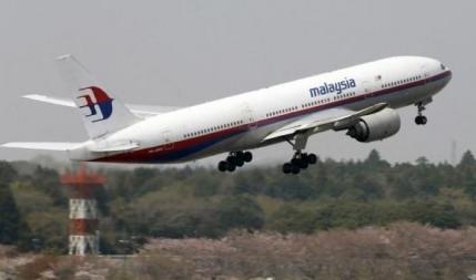 MH 17, premiera in istoria accidentelor aviatice
