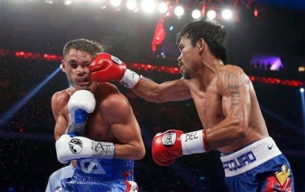 Manny Pacquaio si-a pastrat titlul mondial WBO