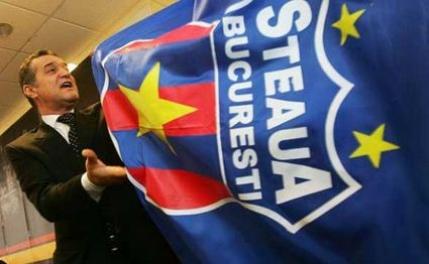 Marca Steaua, primele masuri practice: Becali depune la OSIM o stea in opt colturi, echipa se va numi FC Steaua, culoarea ar putea fi galben