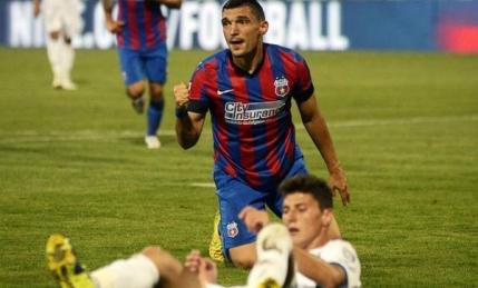Keseru nu-si doreste sa plece de la Steaua