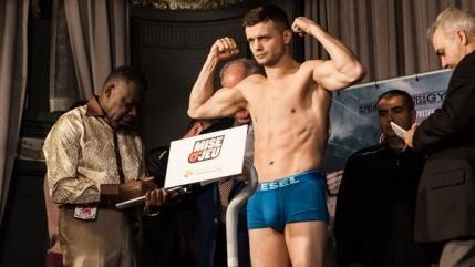 Jo Jo Dan va lupta pentru titlul mondial cu un britanic invincibil