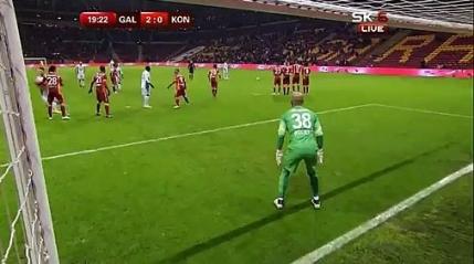 Gol superb marcat de Ciprian Marica in Cupa Turciei (Video)