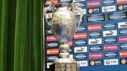 MINUT cu MINUT Cupa Romaniei, semifinale: Petrolul-Steaua 1-1 si CFR Cluj-U Cluj 0-0