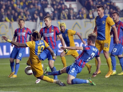 MINUT cu MINUT Semifinale Cupa Romaniei: Steaua-Petrolul 3-1