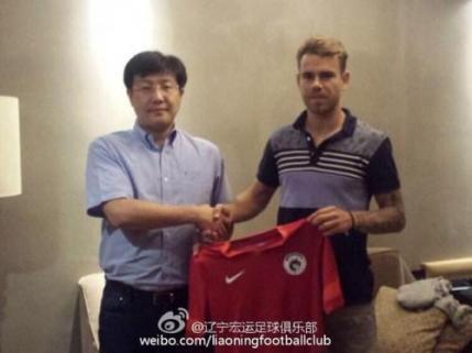 Eric Bicfalvi a ajuns la o echipa din China