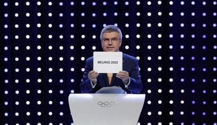 Jocurile Olimpice revin la Beijing in 2022