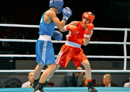 Cosmin Petre Girleanu, campion mondial de juniori la box