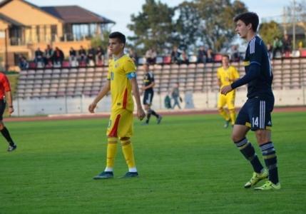 Ianis Hagi a marcat pentru nationala sub 18 ani
