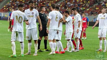 CFR Cluj se apropie de playoff dupa victoria cu ACS Poli Timisoara