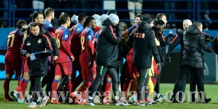 Steaua completeaza careul de asi in Cupa Romaniei