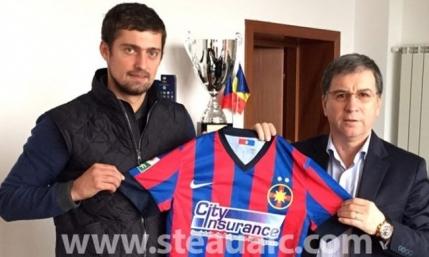 Tamas revine la Steaua