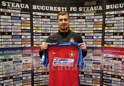 Tamas a semnat cu Steaua