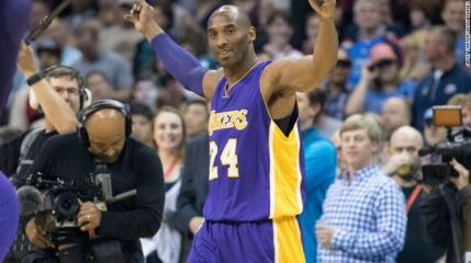 Cantecul de lebada al lui Kobe Bryant in baschetul profesionist