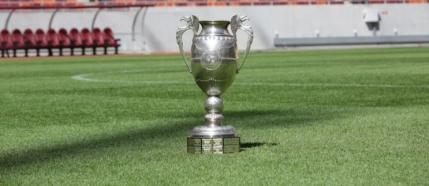 Cifre si fapte: Dinamo - CFR Cluj in Cupa Romaniei