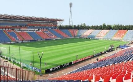 Duckadam: Steaua va reveni in Ghencea