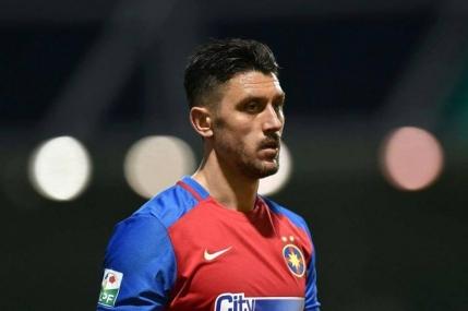 Ciprian Marica nu si-a reziliat contractul cu Steaua. Le arata obrazul celor care dezinformeaza
