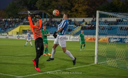 Steaua vrea sa incheie duminica primul transfer