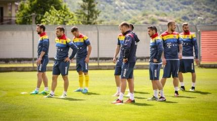 Romania - Congo, lotul tricolor si numerele de pe tricouri
