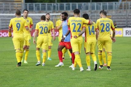 Romania la egalitate cu Congo in primul amical dinaintea Campionatului European