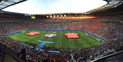 LIVE EURO 2016: Portugalia-Tara Galilor 2-0. Doua goluri in trei minute