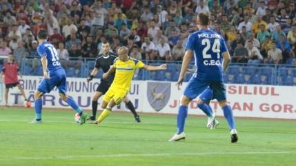 Pandurii invinsa categoric pe teren propriu de Maccabi Tel-Aviv