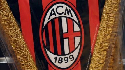 Oficial: Clubul AC Milan a fost vandut unor chinezi