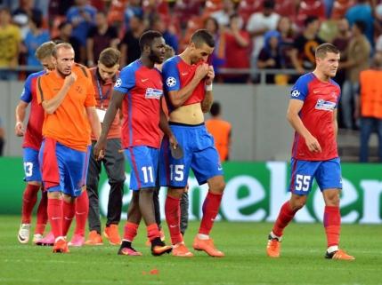 Trei pierderi grele pentru Steaua inaintea derby-ului cu Dinamo