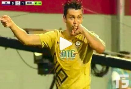 Rusescu marcheaza pentru Osmanlispor inaintea meciului cu Steaua (Video)