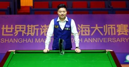 Ding Junhui, prima vedeta care nu va juca la European Masters de la Bucuresti
