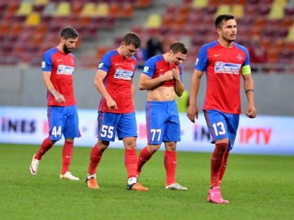 Steaua ramasa fara gaz! A doua infrangere in campionat pentru liderul Ligii 1