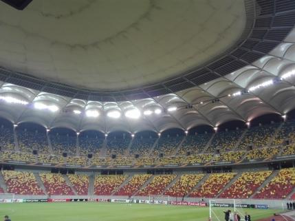 Masura luata de organizatori inaintea meciului Steaua-FC Zurich din Europa League (FOTO)