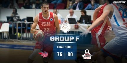 Steaua pierde al doilea meci consecutiv in FIBA Europe Cup