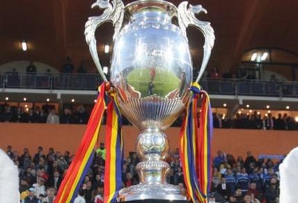 Rezultate din Cupa Romaniei, faza saisprezecimilor de finala. Echipele calificate in optimi