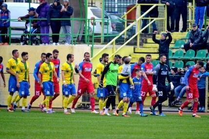 Bucurie mare la Mioveni: Ne-am dorit Dinamo sau Steaua