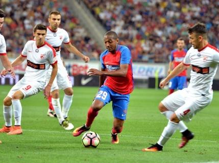 Echipele de start la Dinamo-Steaua si foaia oficiala de joc (FOTO)